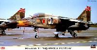 三菱 F-1 3SQ スペシャルペイント