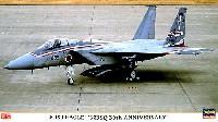 F-15J イーグル 303SQ 30周年記念 スペシャルペイント