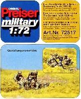 ドイツ陸軍 迫撃砲チーム (5体/WW2)