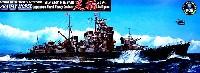 日本海軍重巡洋艦 足柄 (エッチングパーツ付)