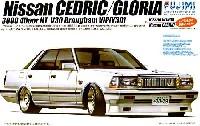 フジミ1/24 インチアップシリーズ (スポット)ニッサン セドリック / グロリア 3000 4ドア HT V30ブロアム VIP (Y30)