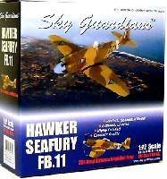 ウイッティ・ウイングス1/72 スカイ ガーディアン シリーズ (レシプロ機)ホーカー シーフューリー FB.11 イラク空軍 Baghdad Fury No.254