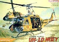 ドラゴン1/35 Modern AFV SeriesUH-1D ヒューイ