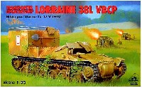 フランス ロレーヌ 37L VBCP装甲兵員輸送車