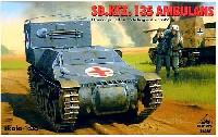 ドイツ Sd.Kfz.135 ロレーヌ装甲救護車