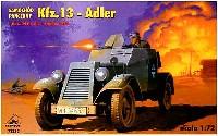 ドイツ Kfz.13 アドラー 4輪装甲車 1939年
