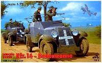 ドイツ Kfz.14 アドラー 4輪装甲無線車 1939年
