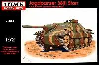 ドイツ 38(t) シュタール駆逐戦車