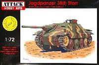 ドイツ 38(t) シュタール駆逐戦車 (レジンパーツ付・限定版)