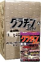 グラチャン コレクション 第1弾 (1BOX=12個入)