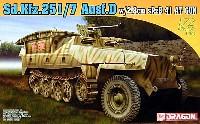 Sd.Kfz.251/7 Ausf.D 装甲工兵車 w/2.8cm sPzB41 重対戦車銃