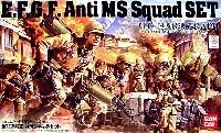 地球連邦軍 対MS特技兵セット