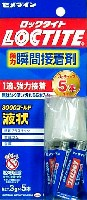 ロックタイト 3000ゴールド 液状 (3g×5本入)