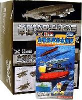 空想科学潜水艦史 小澤さとる50周年記念 (1BOX)