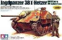 タミヤ1/35 ミリタリーミニチュアシリーズドイツ駆逐戦車 ヘッツァー 中期生産型