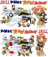 P-51B/C POW (捕虜) マスタング