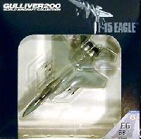 ワールド・エアクラフト・コレクション1/200スケール ダイキャストモデルシリーズF-15C アメリカ空軍 第58戦闘飛行隊 エグリンゴリラ