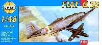 スメール1/48 エアクラフト プラモデルフィアット G.55 チェンタウロ