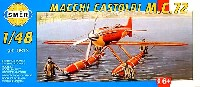 スメール1/48 エアクラフト プラモデルマッキ M.C.72 (世界最速レーサー)