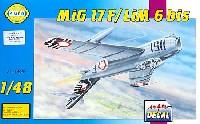 ミグ 17F / LIM 6 bis 戦闘機 (1953年)