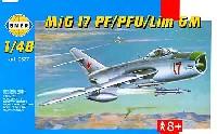 スメール1/48 エアクラフト プラモデルミグ 17PF/PFU/Lim 6M (1953年)
