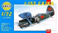 ポリカリポフ I-153 チャイカ 戦闘機