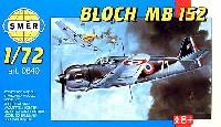 スメール1/72 エアクラフト プラモデルブロッシュ MB152