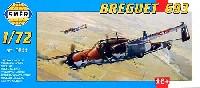 スメール1/72 エアクラフト プラモデルプレゲー 693 爆撃機