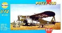 スメール1/72 エアクラフト プラモデルポテーズ 540 爆撃機