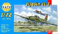 スメール1/72 エアクラフト プラモデルイリューシン IL-2 攻撃機