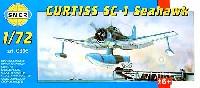 スメール1/72 エアクラフト プラモデルカーチス SC-1 シーホーク 水上機