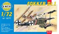 スメール1/72 エアクラフト プラモデルフォッカー Dr.1 三葉戦闘機