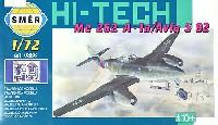 スメール1/72 エアクラフト プラモデルメッサーシュミット Me262A (ハイテック エッチング付)