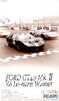 フジミ1/24 ヒストリックレーシングカー シリーズフォード GT40 MK.2 1966年 ル・マン24時間レース優勝車