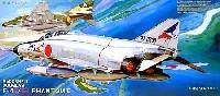 F-4E/EJ ファントム 2