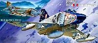 RF-4B/E ファントム 2
