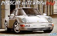 フジミ1/24 インチアップシリーズ (スポット)ポルシェ 911 ターボ 1991 (964)