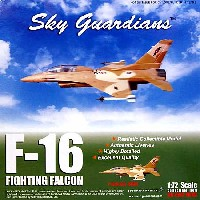 ウイッティ・ウイングス1/72 スカイ ガーディアン シリーズ (現用機)F-16B ファイティングファルコン アメリカ海軍 攻撃航空戦センター