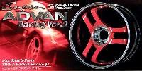 アオシマ1/24 Sパーツ タイヤ&ホイールスーパーアドバン レーシング バージョン2