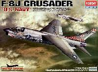 アカデミー1/72 AircraftsF-8J クルセーダー U.S.NAVY (限定版)