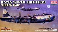 アカデミー1/72 AircraftsB-29A スーパーフォートレス (KOREAN WAR ver.) (限定版)