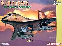 ドラゴン1/144 ウォーバーズ (プラキット)B-1B ランサー エアー コンバット コマンド