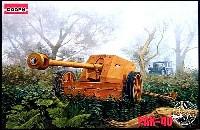 ドイツ 75mm PAK40 対戦車砲