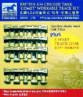 ブロンコモデル1/35 AFV アクセサリー シリーズイギリス コメット戦車用 可動キャタピラセット