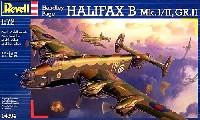 ハンドレページ ハリファックス B Mk.1/2 GR.2