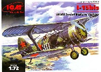 ICM1/72 エアクラフト プラモデルポリカルポフ I-15bis 戦闘機