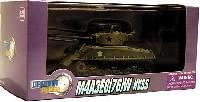 M4A3E8(76W) シャーマン HVSS 第35装甲大隊 第4装甲師団 バストーニュ 1945
