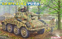ドイツ 偵察装甲車 Sd.Kfz.234/2 プーマ