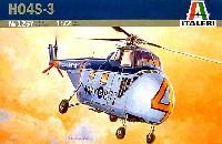 イタレリ1/72 航空機シリーズシコルスキー HO4S-3