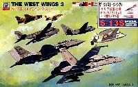 ピットロードスカイウェーブ S シリーズ (定番外)ザ ウエスト ウイングス 3 (クリアー成型/メタル製F-4B/N 2機付)